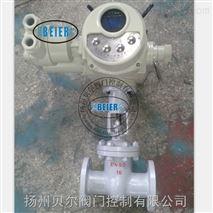 钢制电动楔式闸阀