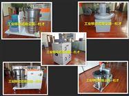 1.5KW固定式吸尘器_集尘器