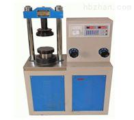 DYE-300型DYE-300型數字式抗折抗壓試驗機價格參數 30噸數字壓力機廠家