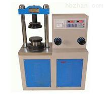 DYE-300型數字式抗折抗壓試驗機價格參數 30噸數字壓力機廠家
