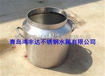 不锈钢搅拌罐