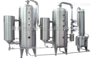有机污水废水蒸发器