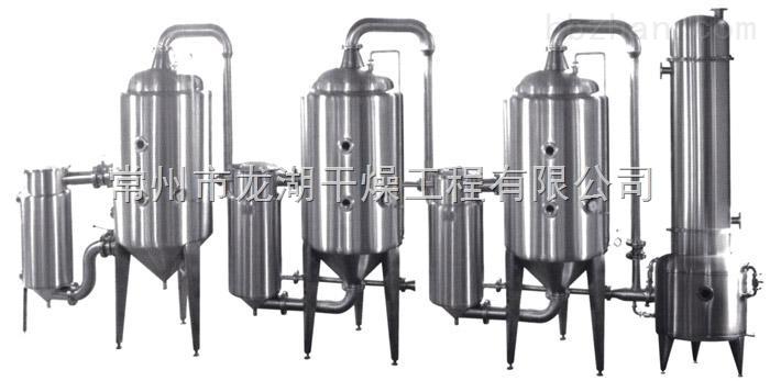 常州MVR废水蒸发器