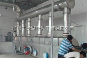 硫酸镍专用烘干机
