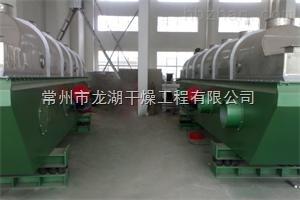高锰酸钾流化床干燥机