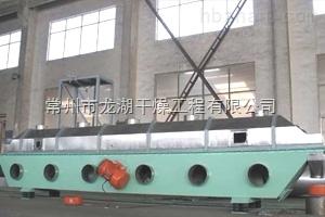 碳酸氢铵流化床干燥机