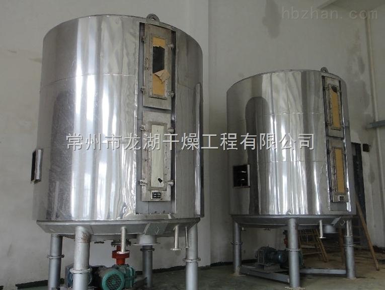 二甲酯五磺酸钠干燥机