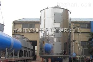 蒽醌专用盘式干燥机适用范围广
