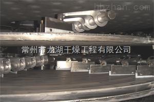 钼酸钠专用干燥机