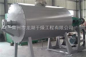硫氰酸钠耙式干燥机价格