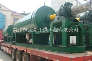 碳酸盐干燥机