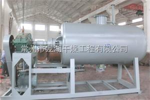 硝酸镍干燥机