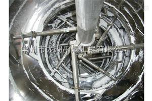 铁粉专用干燥机
