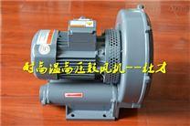 5.5KW隔热风机_隔热中压鼓风机
