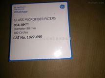 WHATMAN代理934-AH玻璃纤维滤纸90mm直径1827-090