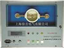 HCJ-9201變壓器油耐壓試驗機