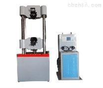 WE-600BWE-600B數顯萬能材料試驗機價格參數