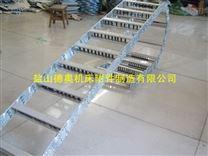 數控銑床耐酸堿防靜電穿線機床鋼鋁拖鏈