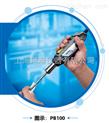Prima高速組織勻漿機PB100-SP10/PB100-SP08/PB100-SP06/PB04