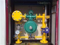 RX-350/0.4FQ型燃气调压箱