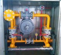 燃气调压柜 箱