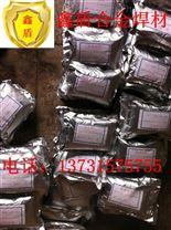 钛粉-高纯超细-球形-金属钛粉-各种型号钛粉