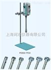 英国Prima PD500-TP分散匀浆机(1-13L)