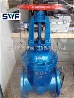 Z41F液化气闸阀