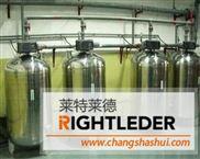 常德鈉離子交換器公司_常德鈉離子交換器