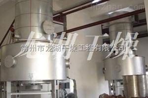 微晶纤维素专用干燥机