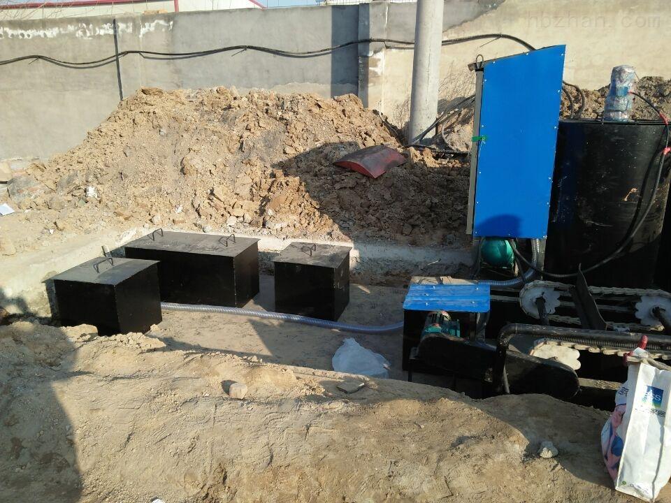气浮地埋一体化污水处理设备厂家