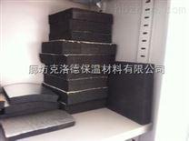 橡塑保溫材料,阻燃橡塑保溫材料供應商