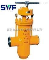 Z543燃氣閘閥