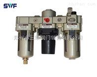 AC系列空气过滤器组合(三联件)