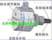 電子式流量開關(空氣0-6米/秒)開關量