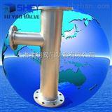 SQS汽水混合器-蒸汽加热SQS汽水混合器