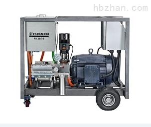 工业型高压清洗机