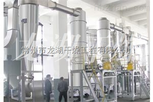 吐氏酸专用干燥机