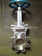 郑州pz73h刀型闸阀直销厂家