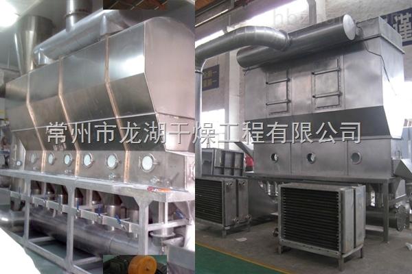 二水氯化钙沸腾干燥机