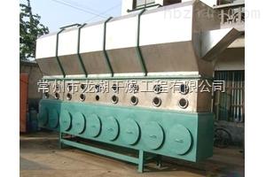 无水硫酸锌沸腾干燥机厂家