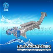 无轴螺旋输送机 WLS无轴螺旋输送机价格