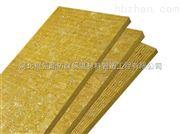 高密度外墙保温防火岩棉板生产厂家**外墙防火岩棉板价格
