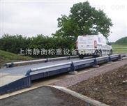 新鷹:A类SCS-YH-100地磅(靜態/數字)八公山100吨地磅供应