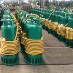 矿用隔爆型潜水排沙泵