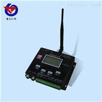 建大仁科無線溫濕度變送器環境管理主機
