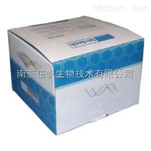 腎素離子活性放免試劑盒