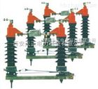 15KV单极高压隔离开关