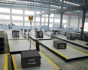 安庆16米80吨地磅多少钱