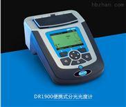 HACH/哈希DR1900便携式分光光度计